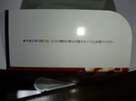 DVC00369.JPG