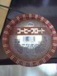 DVC30001.JPG