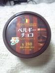 DVC60199.JPG