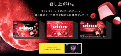 スクリーンショット 2019-06-10 3.48.08.png