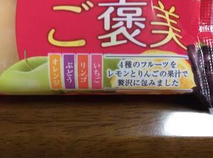 th_IMG_1635.jpg