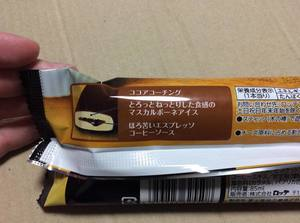 th_IMG_4485.jpg